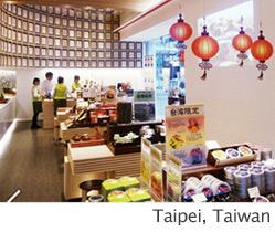 Asia Taiwan