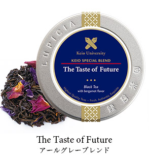 The Taste of Future