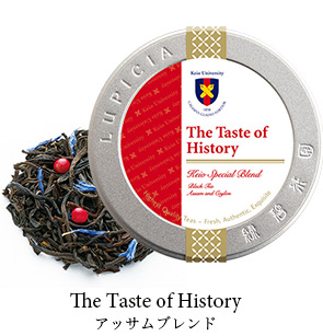 The Taste of History