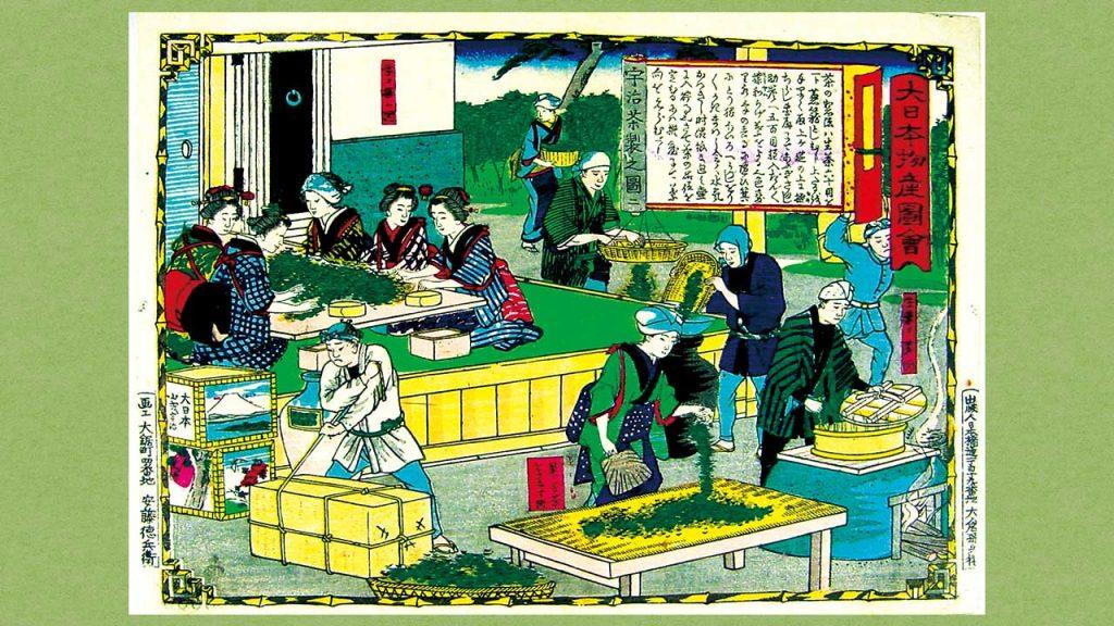日本茶の原点 宇治